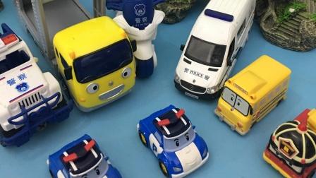 警察先生帮助小汽车们回家
