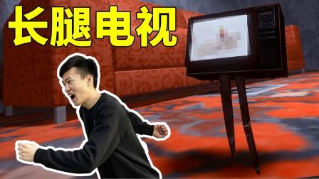 怪物电视机在追我跑!美男子解说