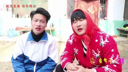 甜甜老师教妈妈和来福英语,没想妈妈的英语发音太搞笑了!