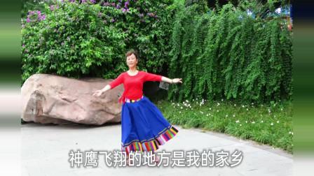 达州姹紫嫣红广场舞 藏族舞《我的家乡叫天堂》正背面演示