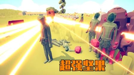 全面战争模拟器游戏 火爆辣椒和坚果加入抵抗僵尸行列