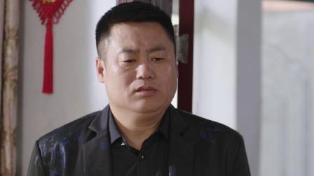 宋晓峰假哭吓坏宋富贵,我也没做什么坏事呀