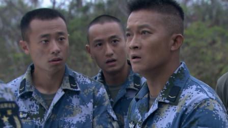 蒋小鱼用计,但是计谋失败队员让野人抓去,队员们卸磨杀驴!