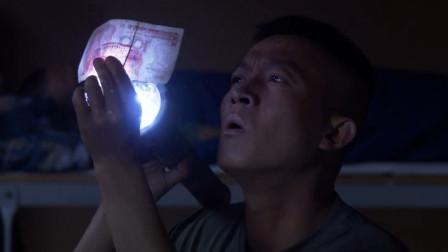 蒋小鱼深夜,拿电筒像战友催账,简直想快乐的夜游神!