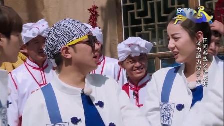 奔跑吧兄弟:王嘉尔自创搞笑口号,一个人都没有理他