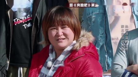 奔跑吧兄弟:迪丽热巴被陕北人民夸赞,直接害羞起来
