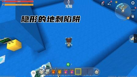 迷你世界:隐形地刺陷阱,这个跑酷太考验玩家的心态!