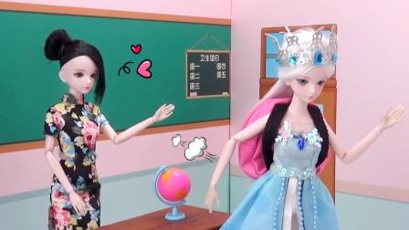 叶罗丽上学剧 开学第一天冰公主迟到,却被老师表扬?