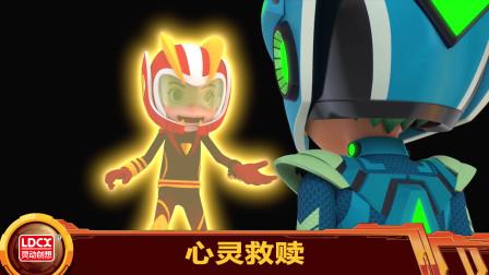 百兽总动员:龙星仔给阿汉心灵救赎,阿汉又回来了!