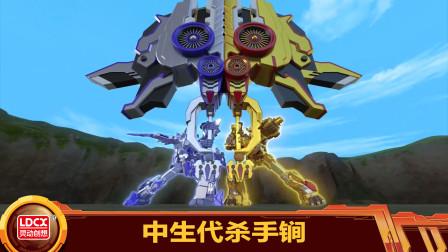 百兽总动员:超炫酷!2大战龙神的中生代杀手锏合体!