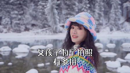 川妹子终于在新疆喀纳斯,当了一回偶像剧女主角!