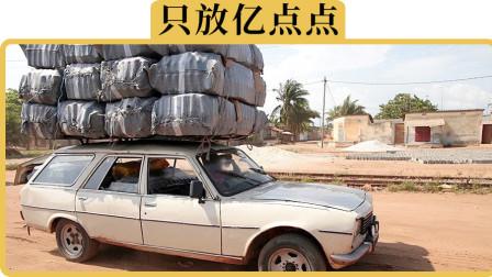 要带的行李太多,能绑到车顶上吗?会被罚款吗?