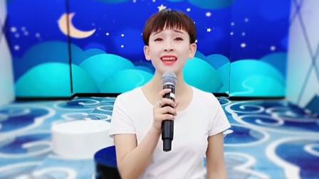 马美如《一搭搭里》陕北民歌,歌声清澈悠扬,深情好听