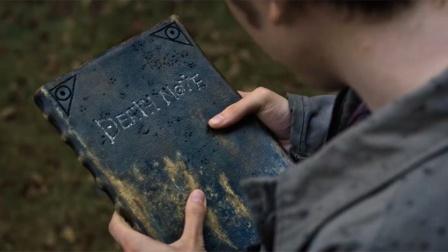 小伙捡到一本笔记本,只要把人名字写在上面,那个人就会离奇死去