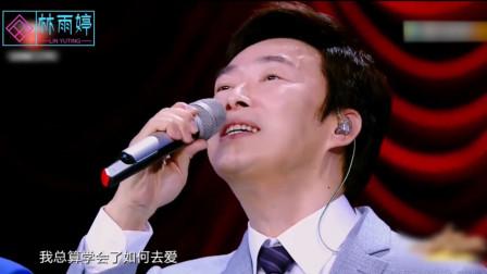 费玉清演唱《后来》,现场观众沸腾了,比原唱刘若英唱的还有感觉
