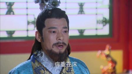 英雄诀:定国公表演如何骂燕王,朱允炆一听乐了,送他十头小牛犊