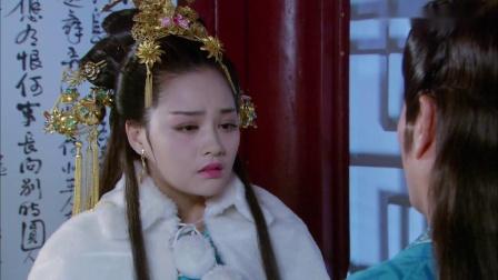 英雄诀:朱棣决定再娶门侧妃,王妃愣了,竟是个十几岁的小姑娘