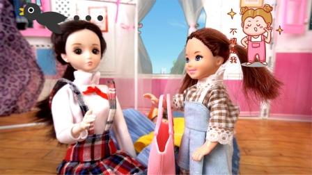 芭比故事:小芭比帮助芭比搭配出门穿的衣服