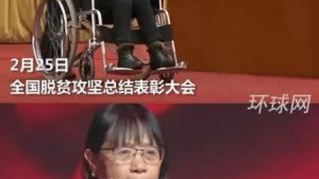 不久前,张桂梅走着上台获颁感动中国年度人物;而如今,她已经坐在轮椅上了……