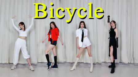 【南舞团】金请夏新曲Bicycle 5套换装绝美翻跳