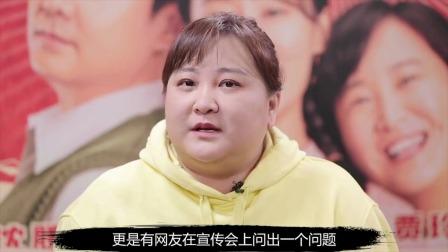 你好李焕英:贾玲邀请徐峥客串,不料惨遭拒绝,理由让人笑到肚疼