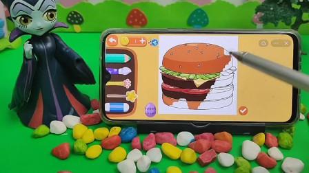 你们会帮助白雪公主吃到大汉堡吗?