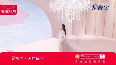 护舒宝奢柔棉Air卫生巾-天猫超市版-3.8版