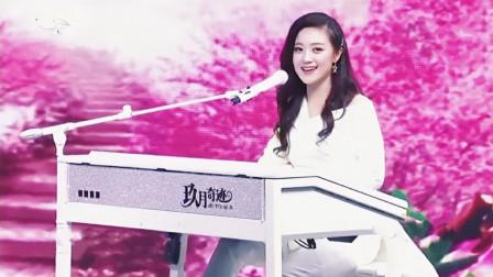 玖月奇迹王小玮双排键弹唱《花为媒》人美歌甜,令人陶醉