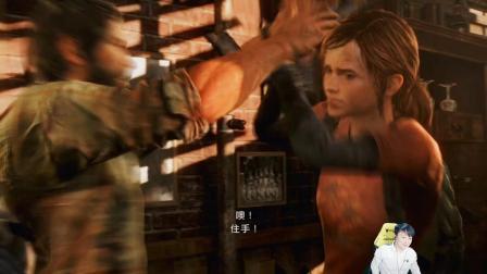 PS5画质 最后生还者1代 攻略解说06期