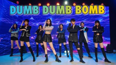 零基础美女小姐姐翻跳'青春有你' The 9 - Dumb Dumb Bomb (天舞)温哥华