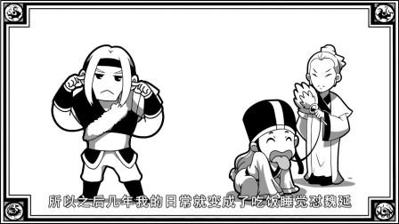 口水三国:杨仪有诸葛亮撑腰,他就不怕魏延了,他和魏延对着干