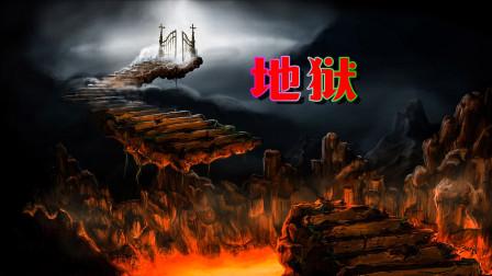 来自地底深处的威胁,地震的震级从来没有上限