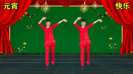 元宵节快乐《张灯结彩》一首喜庆歌曲欢欢喜喜过元宵