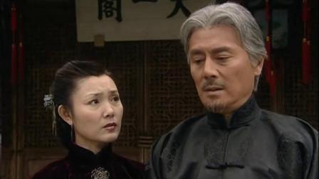 天一:儿媳妇嫁进门,第一次回父家,居然变成一盒骨灰!