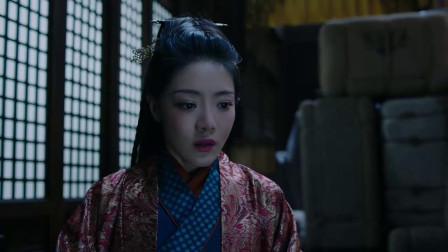 大明风华:太孙妃听说有人请,没想是汉王,她被吓到了