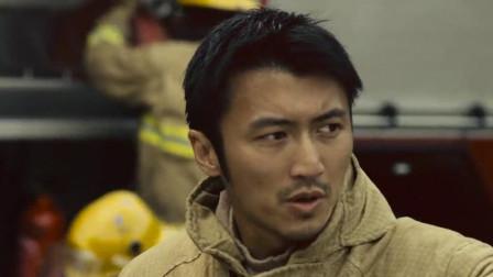 救火英雄:海洋发现了火灾现场还有危险,有些不放心