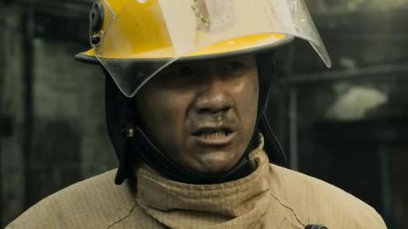 救火英雄:海洋在大队人马没到就冲进火里,李培道很生气