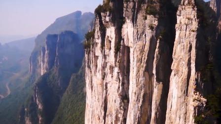 第5集 大自然是个雕塑家——喀斯特地貌