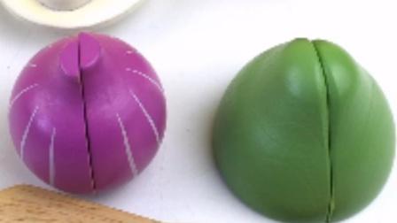 今天一起来切洋葱和莲蓬玩具