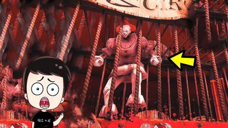 炮芯误入恐怖公园,被奇怪的小丑追杀,他长的好可怕!呜呜呜