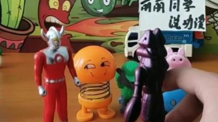搞笑玩具:奥特曼跟怪兽一见面就想打架