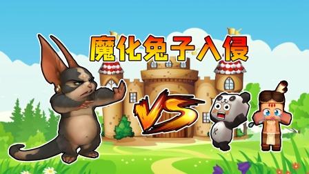 迷你世界:魔化兔子入侵,小表弟却被别忍心下手,我该怎么防守?