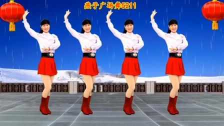 元宵节快乐,广场舞《红红吉祥年》家家团圆齐欢笑#酷知#