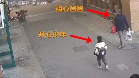 带孩子出门可不能粗心,爸爸全程不回头,儿子直接被车撞!