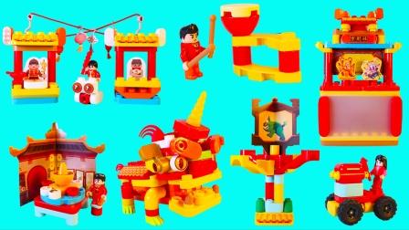 布鲁可积木玩具 动态展现中国传统节日