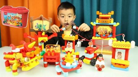 百变布鲁可欢乐中国桶场景积木玩具
