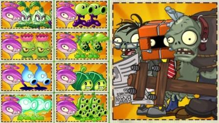 巨人僵尸+报纸僵尸+砖头僵尸,僵尸:我们来了,你们怕不怕?