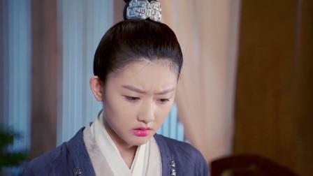 霸道王爷当场示爱,这暗示的小动作,实在是太有爱了