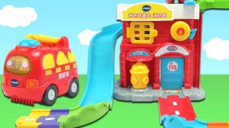 伟易达消防车轨道救援玩具