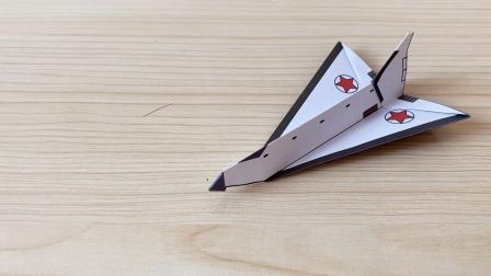 diy折纸教程,航天飞船的折叠方法!